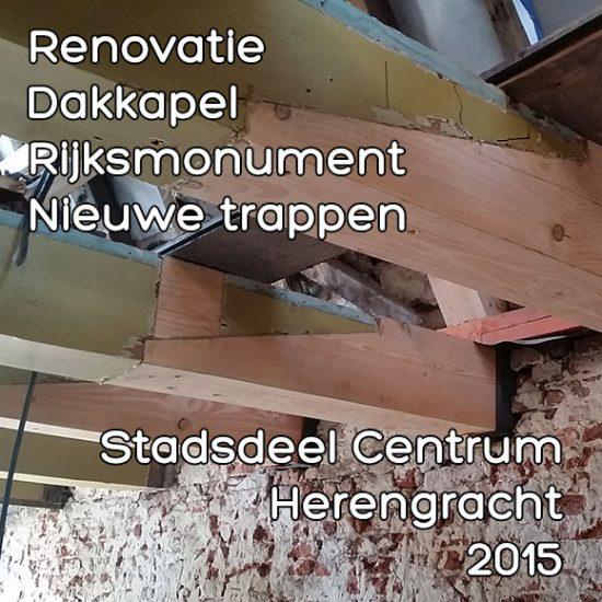 Herengracht renovatie - Omgevingsvergunning