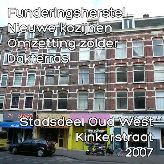 Kinkerstraat bouwvergunning funderingsherstel en dakterras