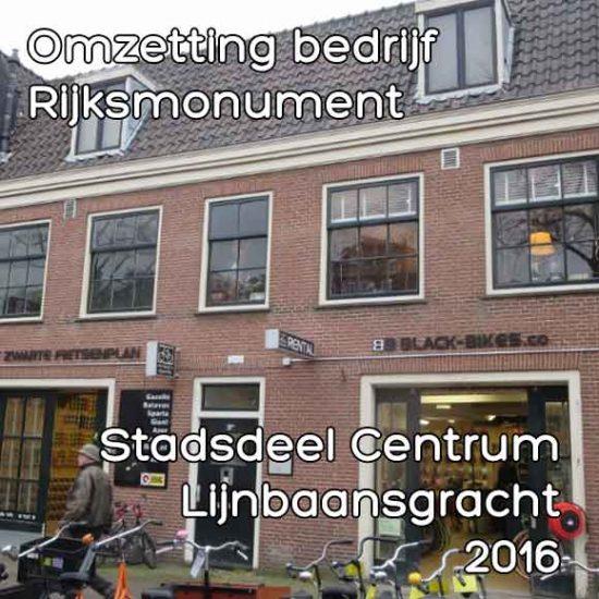 Lijnbaansgracht monumentenvergunning omzetting bedrijfsruimte naar woning