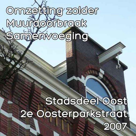Oosterparkstraat omgevingsvergunning muurdoorbraak